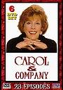 Сериал «Кэрол и компания» (1990 – 1991)