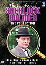 Серіал «Архив Шерлока Холмса» (1991)