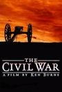 Серіал «Громадянська війна» (1990)
