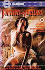 Серіал «The Lancaster Miller Affair» (1990)
