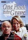 Серіал «Однією ногою в могилі» (1990 – 2000)