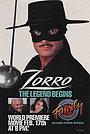 Сериал «Зорро» (1990 – 1993)