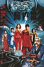 Фільм «Сага о Фениксе» (1990)