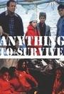 Фильм «Выжить» (1990)