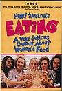 Фільм «Еда» (1990)