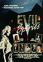 Фильм «Злые духи» (1991)