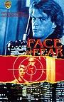 Фильм «Лицо страха» (1990)