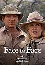 Фільм «Лицом к лицу» (1990)