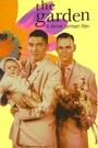 Фільм «Сад» (1990)