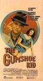 Фільм «The Gumshoe Kid» (1990)