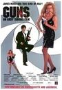 Фильм «Пушки» (1990)