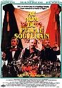 Фильм «Именем суверенного народа» (1990)