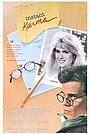 Фільм «Instant Karma» (1990)