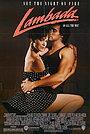 Фільм «Ламбада» (1990)