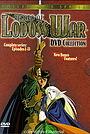 Серіал «Летопись войн острова Лодосс» (1990 – ...)