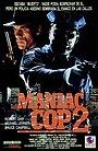 Фільм «Коп маніяк 2» (1990)