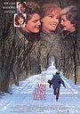 Фільм «Мужчины не уходят» (1989)