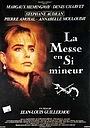 Фільм «Месса в си-миноре» (1990)