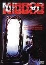 Фильм «Зеркало, зеркало» (1990)