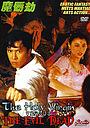Фільм «Святая дева против зловещих мертвецов» (1991)