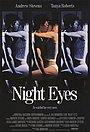 Фільм «Ночное наблюдение» (1990)