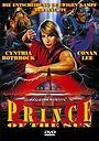 Фільм «Принц солнца» (1990)