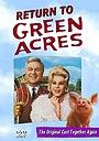 Фільм «Возвращение в Зеленые просторы» (1990)