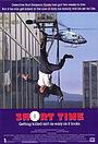 Фильм «Короткое время» (1990)