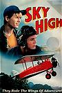 Фільм «Небо высоко» (1990)