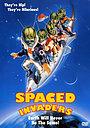 Фильм «Завоеватели из космоса» (1990)