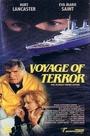 Фильм «Террор на борту: Случай «Акилле Лауро»» (1990)