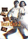 Фільм «Клетка тигра 2» (1990)