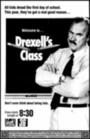 Серіал «Класс Дрексела» (1991 – 1992)