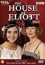 Сериал «Дом сестер Эллиотт» (1991 – 1994)