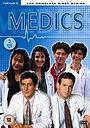Серіал «Медики» (1990 – 1995)