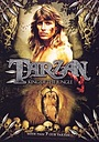 Сериал «Тарзан» (1991 – 1995)