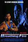 Фільм «Огнедышащий» (1991)