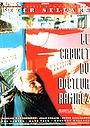 Фільм «Кабинет доктора Рамиреса» (1991)