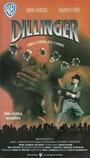Фільм «История Диллинджера» (1991)