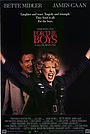 Фільм «Для парней» (1991)