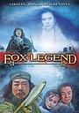 Фільм «Ling hu» (1990)