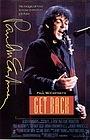 Фильм «Вернись!» (1991)