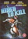 Фильм «Нанятые для убийства» (1990)