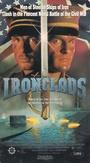 Фильм «Броненосцы» (1991)