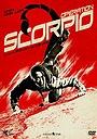 Фільм «Операция «Скорпион»» (1992)