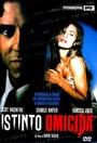 Фильм «Инстинкт убийцы» (1991)