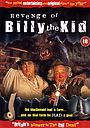 Фільм «Месть малыша Билли» (1991)
