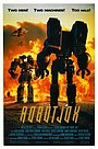 Фільм «Робот Джокс» (1989)