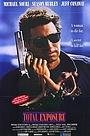 Фильм «Роковая фотография» (1991)
