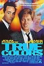Фильм «Истинные цвета» (1991)